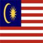 Переходник для розеток в Малайзии