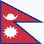 Переходник для розеток в Непале