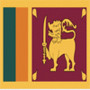 Переходник для розеток на Шри-Ланке