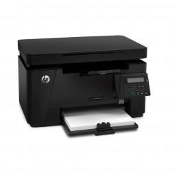 МФУ HP LaserJet Pro MFP M125rnw CZ178A ч/б А4 20ppm с Wi-Fi