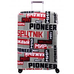 """Чехол для чемодана """"1960"""" L/XL"""