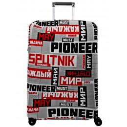 """Чехол для чемодана """"1960"""" M/L"""