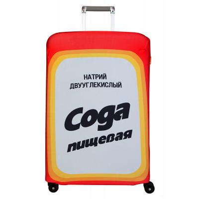 """Чехол для чемодана """"Soda"""" (Сода) L/XL"""