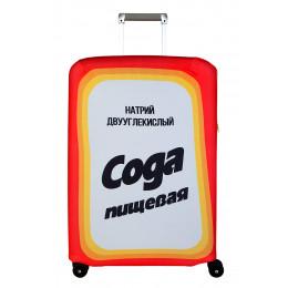 """Чехол для чемодана """"Soda"""" (Сода) M/L"""