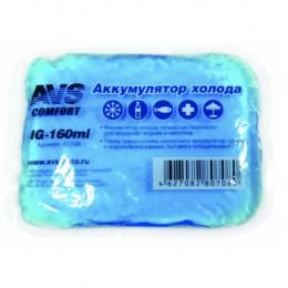 Аккумулятор холода (Заменитель льда) AVS 160 мл (мягкий)