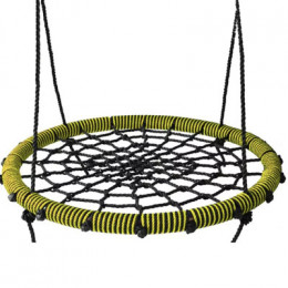 Kidgarden качели-гнездо 115 желтые