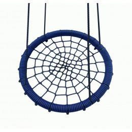 Kidgarden качели-гнездо 115 синие